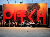 public-festival-2014-fotono_00131