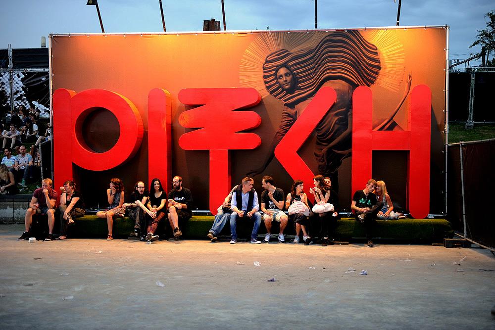 public festival 2014 fotono_0013